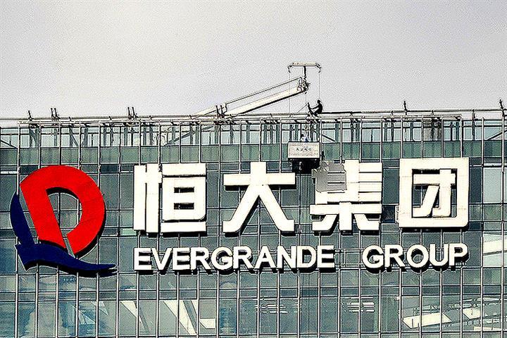 Evergrande's Stock Dives as Developer Fails to Meet Fundraising Target