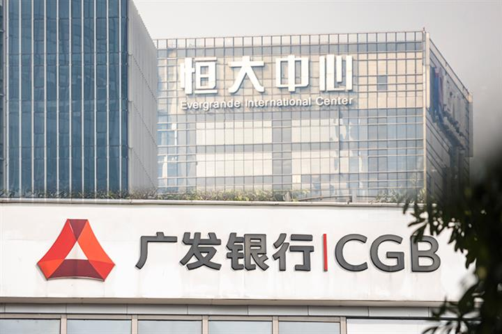 Chinese Developer Evergrande Tanks on Plan to Sue Guangfa Bank for Abuse of Legal Process