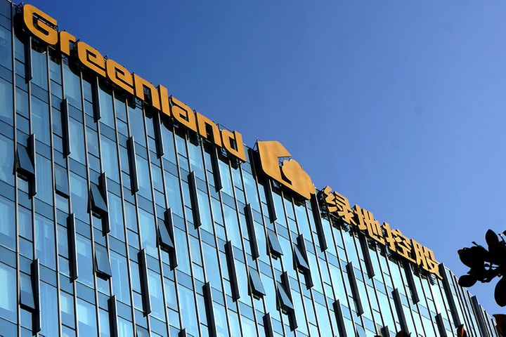 [Exclusive] China's Greenland Offers Staff Bonuses to Hit Developer's Annual Sales Target