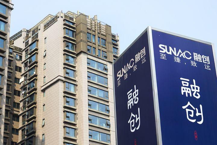 Chinese Developer Sunac Lifts Sales Target Despite Covid-19 Epidemic