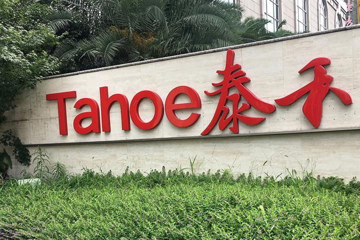 Chinese Developer Tahoe's Shares Slump to Six-Year Low After Life Insurance Deal Fizzles