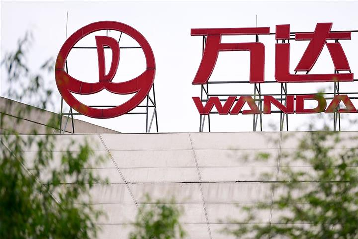 Chinese Developer Wanda Returns to Qingdao After Three-Year Hiatus