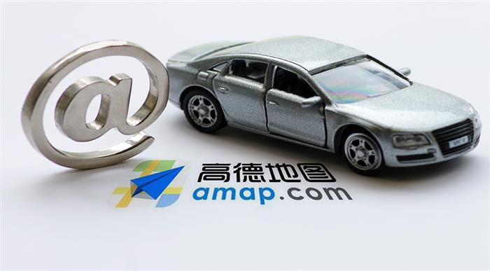 Chinese Digital Mapper Autonavi to Digitize, Upgrade Taxis