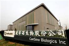 Chinese Drugmaker CanSino Hits Record High After Meningitis Vaccine Approved