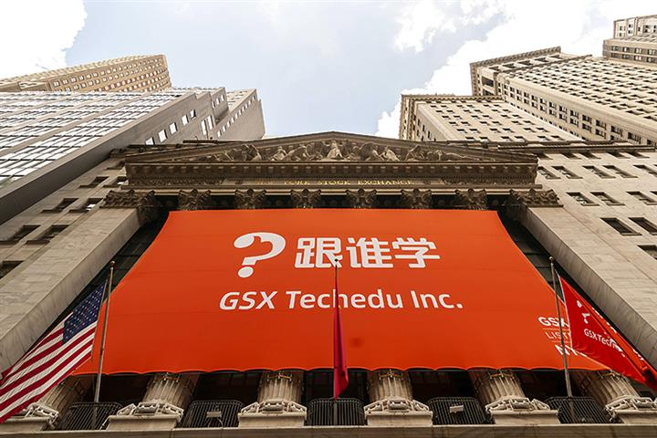 Chinese E-Educator Gsx Refutes Second Short Seller in One Week