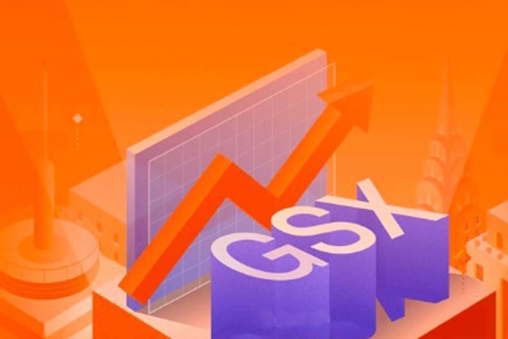 Chinese E-Educator Gsx Techedu Rebounds After It Rebuts Short Seller