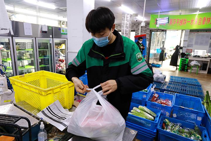 Chinese E-Grocer Dingdong Maicai Bags USD700 Million in Series D Round, Led by DST, Coatue