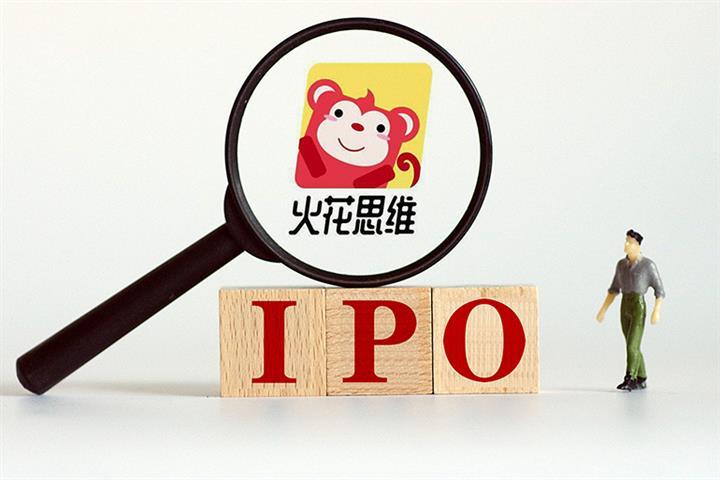 Chinese Edtech Startup Huohua Siwei Eyes USD100 Million Nasdaq IPO