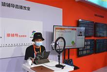 China Fines Online Education Unicorns Yuanfudao, Zuoyebang for False Advertising