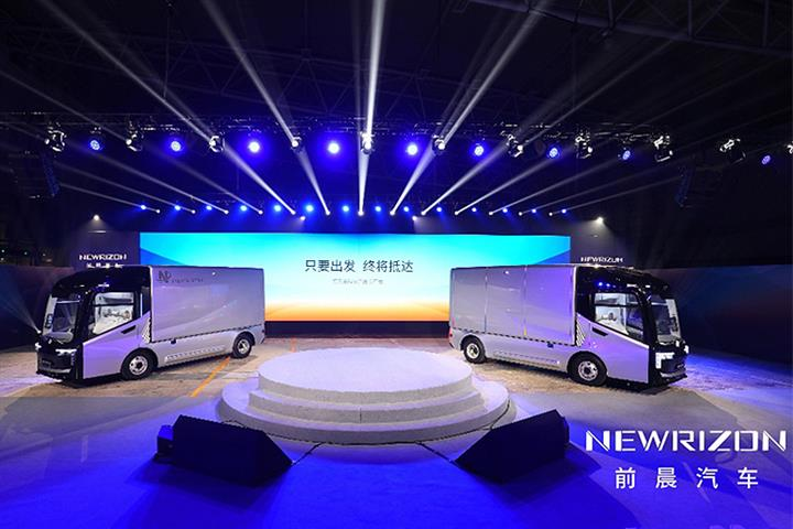 Chinese Electric Truck Maker Newrizon Bags Tens of Million of Dollars Led by Lightspeed