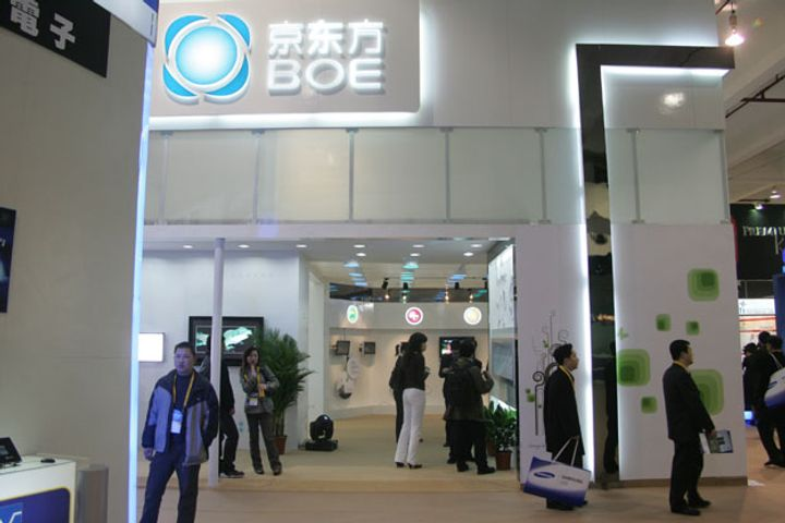 Chinese Electrical Appliance Firms Branch Out Into Medical Business