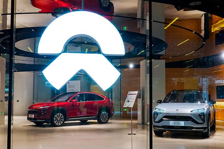 Chinese Battery Parts Makers Drop After Nio Says Solid-State Pack Out Next Year