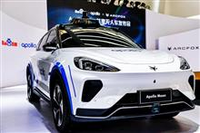 Chinese EV Maker Arcfox, Baidu Launch New Self-Driving Car