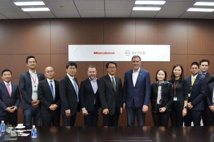 Chinese EV Maker Byton Adds Japan's Marubeni to C-Round Sponsors