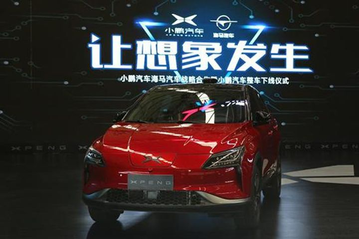 Chinese EV Maker Xiaopeng Motors' Inaugural Model Rolls Off Zhengzhou Production Line
