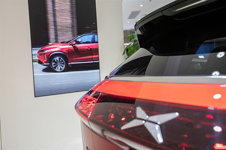 Chinese EV Maker Xpeng Agrees USD2 Billion Credit Line With Five Banks