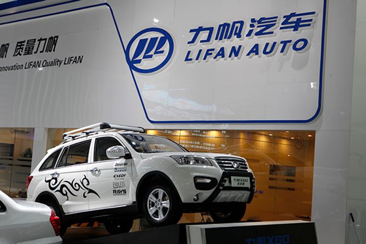 Chinese EV Startup CHJ Automotive to Buy Lifan Automobile for USD94 Million