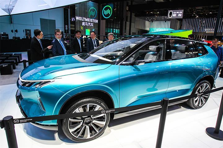 Chinese EV Startup WM Motor Bags USD300 Million Led by HK's PCCW, Shun Tak