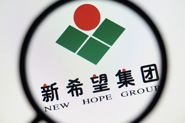 Chinese Feed Giant New Hope Group to Boost Pig Breeding Through 2022