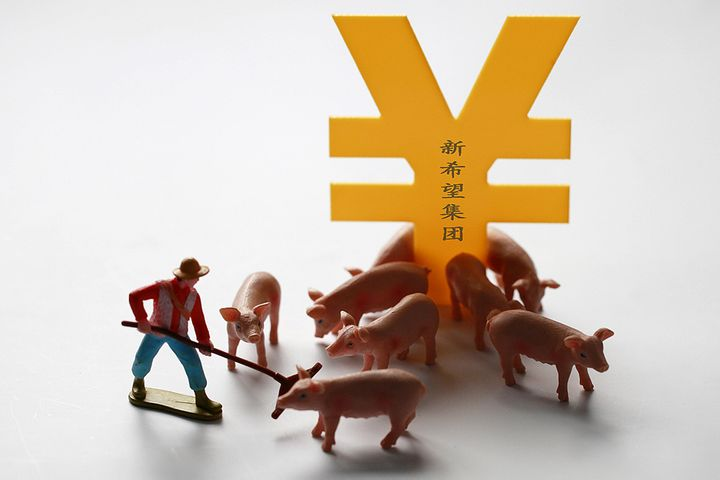 Chinese Feed Giant New Hope to Invest USD831 Million in Seven More Pig Farms