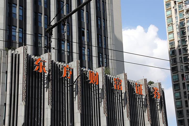 Chinese Financial Data Provider East Money Drops as Three Executives Quit Posts