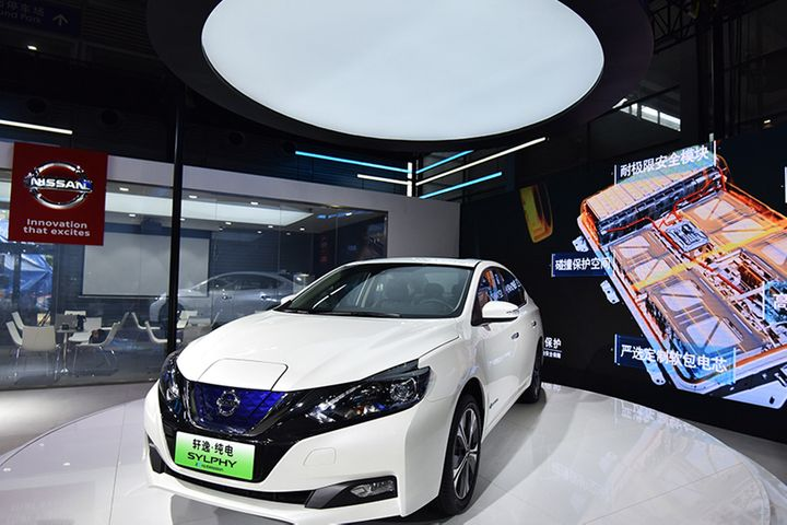 Chinese Firm to Be Sole Motor Cores Supplier for Nissan's Electric Cars