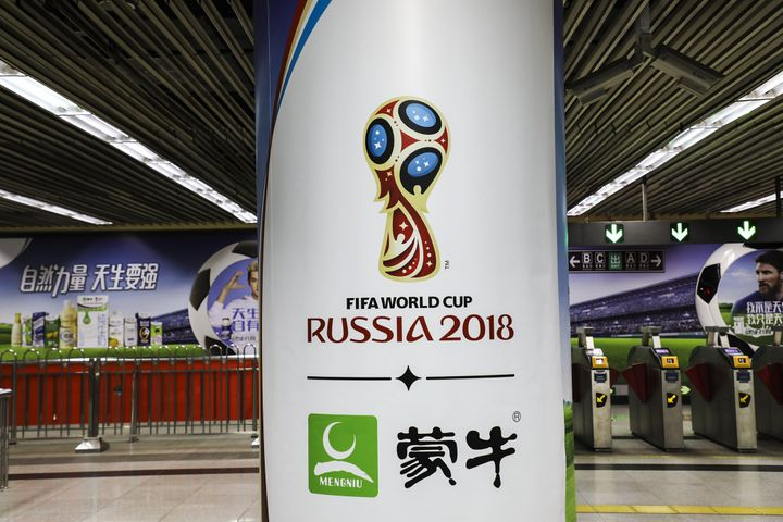 Chinese Firms Leverage FIFA World Cup to Foray Foreign Markets