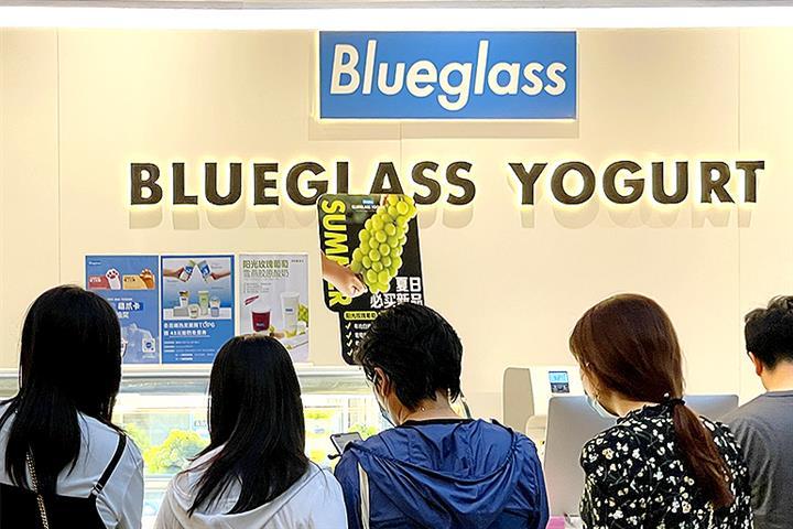 Chinese Frozen Yogurt Chain Blueglass Bags Over USD30.9 Million in New Financing