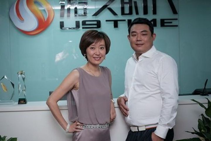 Chinese Gaming Shareholder Hypes USD710 Million Loss Related to Secret Marriage