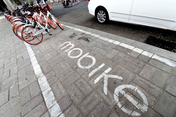 Chinese Government Unveils Bike-Sharing Guidelines, Calls For Parking Regulations