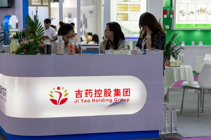 Ji Yao Holding to Acquire China's No. 3 Private Drugmaker to Boost Revenues