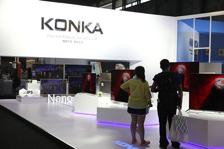 Konka Seeks to List Alibaba-Backed KKTV, Other Units on China's Sci-Tech Board or Overseas