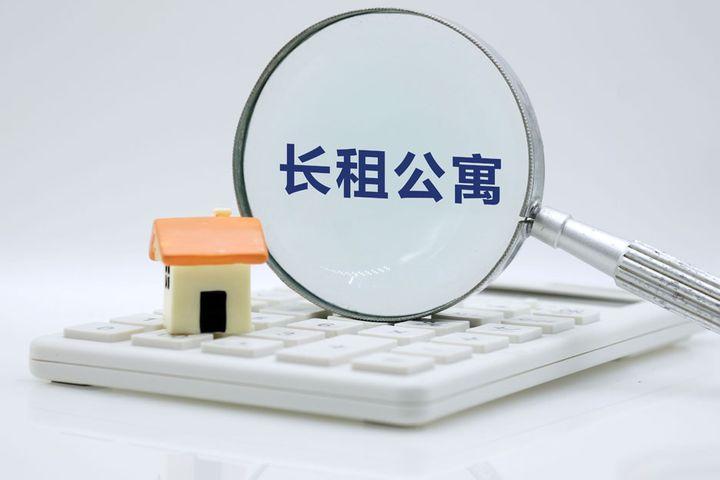 Chinese Home Rental Brand Lejia Folds