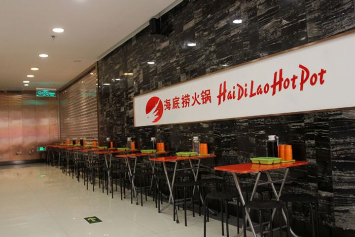 Chinese Hot Pot Chain Haidilao Aims to Raise USD1 Billion in Hong Kong IPO
