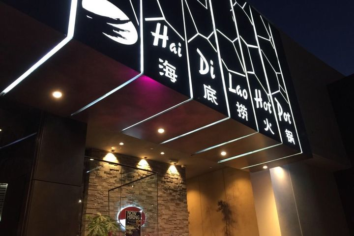 Chinese Hotpot Restaurant Haidilao to Hit HKEX on Sept. 26