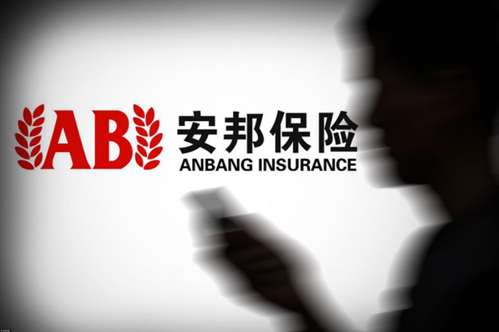 Chinese Insurance Regulator Takes Over Anbang Insurance Group