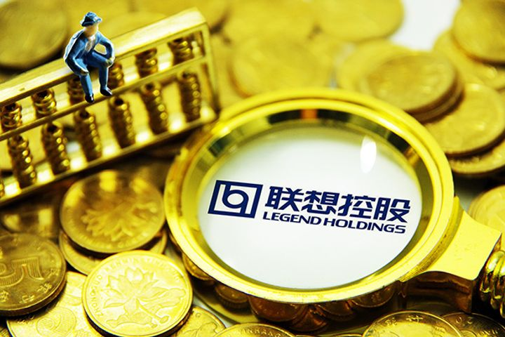 Chinese Investment Group Plans to Buy Stake in Banque Internationale a Luxembourg for USD1.76 Billion