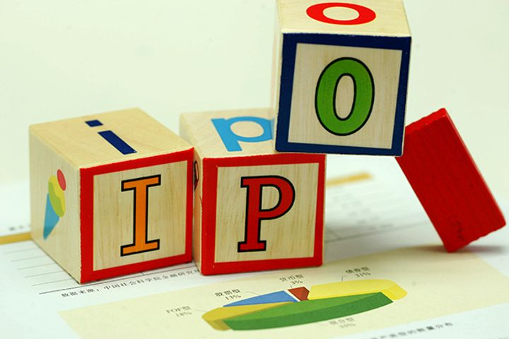 Chinese IPOs Are Set for a Downturn This Year, PwC Predicts