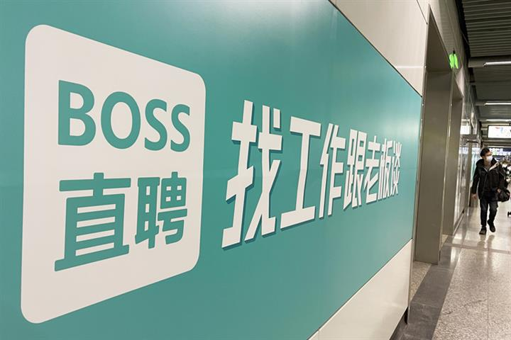 Chinese Job Search App Boss Zhipin Files for US IPO