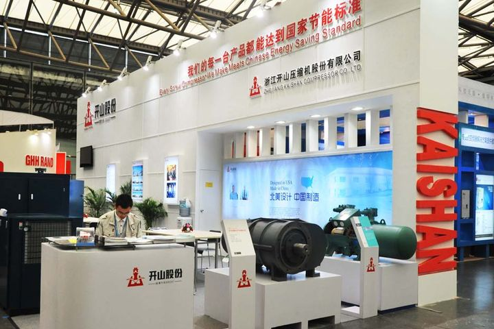 Kaishan Compressor's Stock Gains in Shenzhen on Californian Geothermal Deal