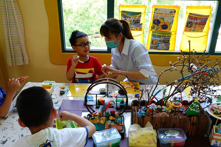 Chinese Kindergartens Are Not for Capital Gain, Ministry of Education Says