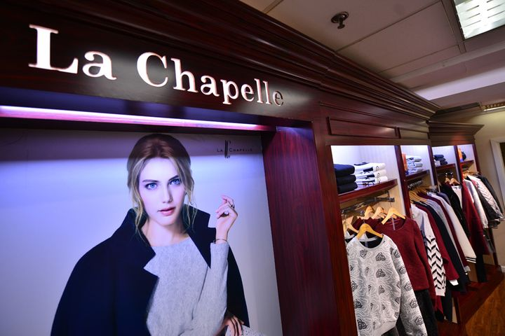 Chinese Ladies Fashion Brand La Chapelle Closes 2,470 Stores, Leases Out Headquarters