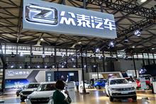 Chinese Lender Asks Court to Sanction Pre-Pack Sale of Insolvent Zotye Auto's Assets