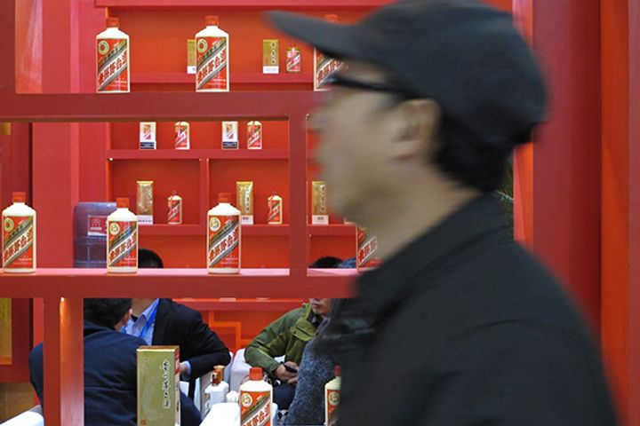 Chinese Liquor Maker Kweichow Moutai's Market Cap Passes USD100 Billion, Dealers Suggest Price Hike Looms