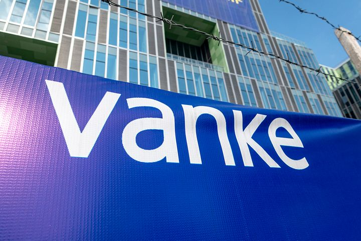 Vanke's Board Secretary Is Highest Paid Among Peers at China-Listed Firms