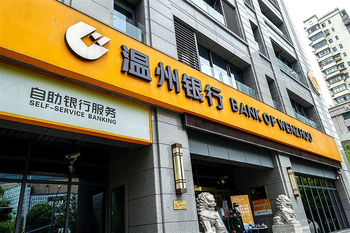 Chinese Local Gov't to Use Special Bonds to Invest in Bank for First Time