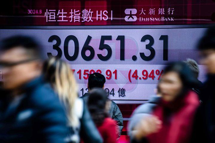 Chinese Mainland Investors Snap Up Financial Stocks After Hong Kong Stumbles