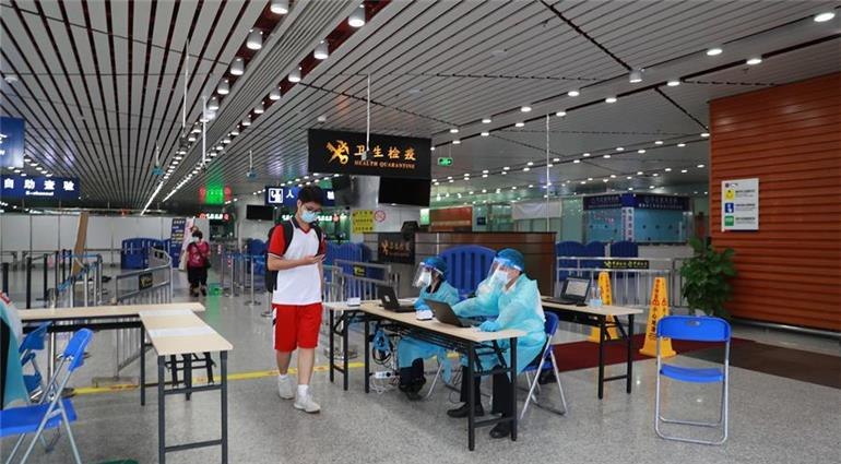 Chinese Mainland Reports 16 Confirmed Covid-19 Cases