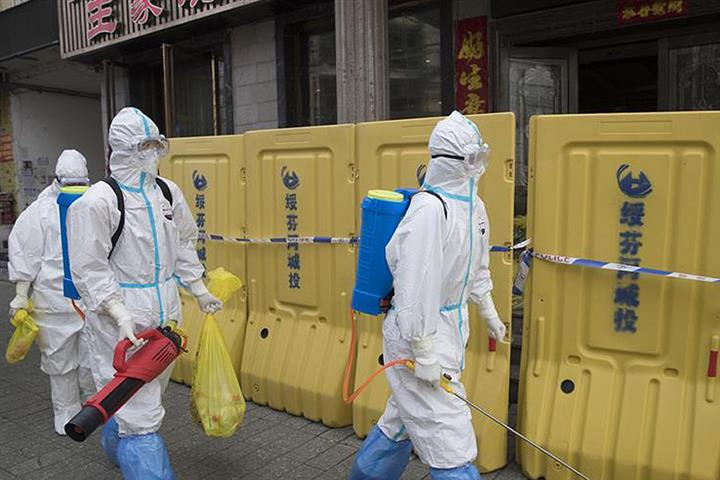 Chinese Mainland Reports 30 New Confirmed Covid-19 Cases