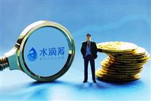 Chinese Medical Insurer Waterdrop Closes USD200 Million Funding Round Led by Swiss Re